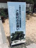 526-27@小豆島リトリート_180604_0124